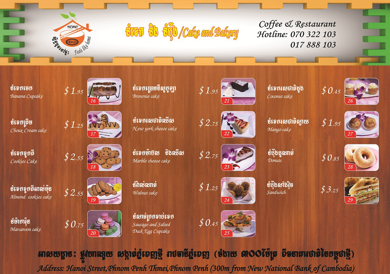 cake-menu1